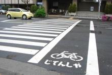 ทำไมข้ามถนนจึงเรียกว่าทางม้าลาย