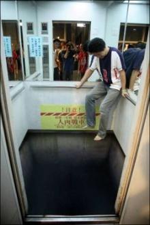 เตือนภัย วิธีเอาตัวรอดเมื่อลิฟต์ตก
