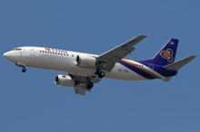 ทำไม เครื่องบินในไทยถึงใช้คำว่า HS