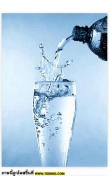 ดื่มน้ำ 8 แก้วไม่เพียงพอแล้ว