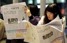 อ่านหนังสือพิมพ์ก็สะท้อนนิสัยได้เช่นกัน