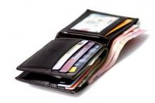 สัญญาณอันตราย เงินในกระเป๋า