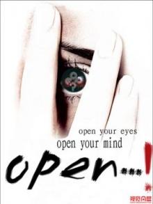 Open your eyes เปิดตา