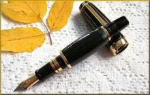 กำเนิดปากกา และวิวัฒนาการของการเขียน