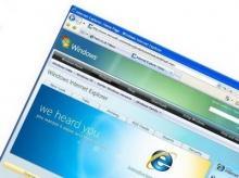 20 Shortcut ที่คุณต้องรู้สำหรับ Internet Explorer และ Mozilla Firefox