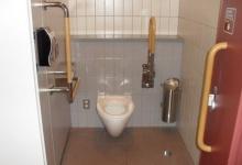 ห้องน้ำผู้สูงอายุปลอดภัย