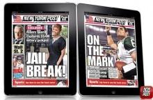 ผู้ใช้ ไอแพด โดนบล็อกไม่ให้เข้าไปอ่านข่าวออนไลน์ฟรีๆบน นิวยอร์ก โพสต์