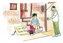 A blind boy เด็กตาบอด