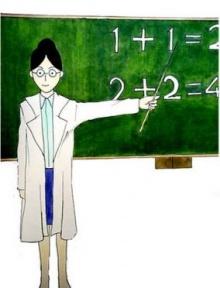 ขำขัน : รู้ได้ไงว่าเป็นครู