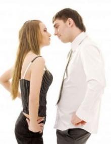 ระหว่างผู้ชายกับผู้หญิง