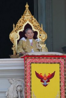 ชมภาพชุดพระราชพิธีมหามงคลเฉลิมพระชนมพรรษา