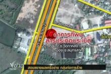 แกะรอยเส้นทาง ก่อการร้าย ในไทย