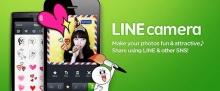 LINE Camera แอพถ่ายภาพสุดแบ๊ว