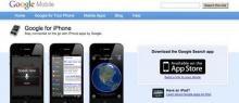 กูเกิลยกเครื่องแอพฯ Google Search บน iPhone, iPad พร้อมฟีเจอร์ใหม่