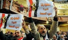 อียิปต์ประกาศยกเลิกสถานการณ์ฉุกเฉินที่ดำเนินมากว่า 31 ปีแล้ว