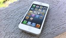 iPhone 5 เปิดตัวพร้อมจอง 12 ก.ย. นี้
