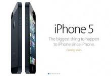 ลือหึง! iPhone 5 เลื่อนขายในไทยเป็นเดือน 11