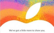 แอปเปิลร่อนบัตรเชิญสีสวย เปิดตัวของเล่นชิ้นใหม่