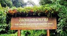 รับลมหนาวกับ 5 ยอดดอยที่สูงที่สุดในไทย