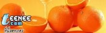 มูลค่าของส้ม