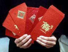 ของมงคล ต้อนรับตรุษจีน
