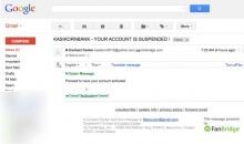 เตือนภัย !! อย่าลงเชื่ออีเมลหลอกเอาข้อมูลบัญชีธนาคารออนไลน์