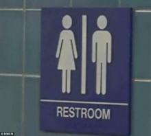 ฮือฮา โรงเรียนเปิดกว้างยอมสร้างห้องอาบน้ำให้นักเรียนตุ๊ดใช้เฉพาะ