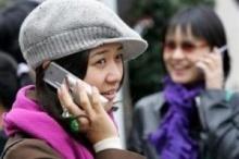 โทรศัพท์มือถือวายร้ายทำลายความหนุ่มสาว