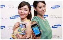 รีวิว Samsung Galaxy ACE Plus : Smart Phone คุณภาพเยี่ยม แต่ราคาสบายกระเป๋า