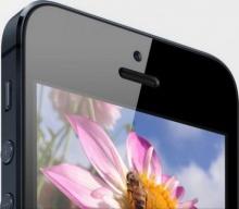 iPhone 5S จะมีหน้าจอคมชัดกว่า iPhone 5 เป็น 2 เท่า, เปิดตัวเดือนกันยายน