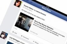 เฟซบุ๊คเวอร์ชั่นไม่มีโฆษณาแต่เสียเงินจะใช้ป่ะ