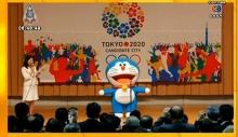 ญี่ปุ่น แต่งตั้ง โดราเอมอน เป็นทูตโอลิมปิก 2020