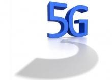 รอเราด้วย เกาหลีใต้จับมือ EU พัฒนาเทคโนโลยี 5G