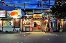 กิน-ชิลล์-เที่ยวญี่ปุ่นในเมืองไทย ไม่ใช้วีซ่า!!