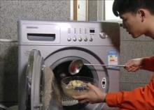 พี่จีนซะอย่าง! โชว์ทำแกงจืดกระดูกหมู ด้วยเครื่องซักผ้า (ชมคลิป)