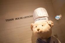 เที่ยวชิลๆ ย่านสยาม  แวะชมร้าน Teddy House