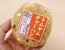 ต้มยำฮิต...มินิมาร์ทในญี่ปุ่น ทำข้าวปั้นรสต้มยำขาย
