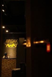 Break Away เกมส์หลบหนีออกจากห้องขังเสมือนจริง!