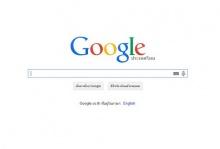 """เคล็ดลับการใช้กูเกิ้ล """"Google"""" ที่หลายคนยังไม่รู้"""