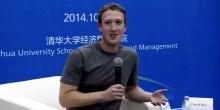 ดูเหตุผล!! ว่าทำไม Mark Zuckerberg  'จึงใส่เสื้อตัวเดิมทุกวัน'