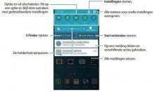 มาแน่...Samsung อัพเดทคู่มือ Note 4 ออนไลน์เพิ่มเมนู Android 5.0 Lollipop!