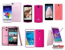 10 สมาร์ทโฟน สีชมพูฟรุ้งฟริ้ง ตัวเลือกสำหรับเป็นของขวัญวันวาเลนไทน์