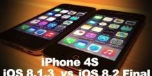 เปรียบเทียบการทำงาน iOS 8.2 vs iOS 8.1.3 บน iPhone 4S และ 5