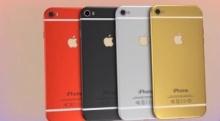 เผย iPhone 6s เปิดตัวแน่ 25 ก.ย. นี้
