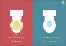 15 ภาพเสียดสีเจ็บแสบที่คนฮ่องกงประชด 'คนจีน'!!