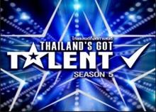 สิ้นสุดการรอคอย!!! แชมป์ Thailand's Got Talent Season 5 คว้า10ล้านบาท!!!
