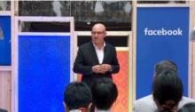 เฟซบุ๊กเปิดตัวสำนักงานในไทยอย่างเป็นทางการ เพื่อช่วยเหลือ