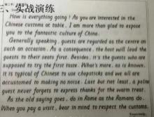 การบ้านหฤโหด บังคับเขียน'รายงานภาษาอังกฤษ' ทุกตัวอักษรต้องเหมือนพิมพ์จากคอม!....