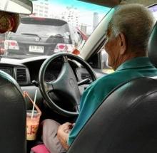 จ่ายค่า taxi แพงที่สุดแต่มีความสุขที่สุดในชีวิต...