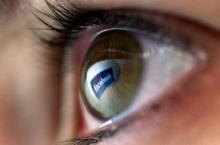 Facebook เพิ่มบริการแจ้งเตือนผู้ใช้ หากบัญชีของคุณถูกแฮคจากรัฐบาล